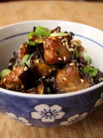 Nasu Dengaku なす田楽 (Oven Roasted Eggplant with Miso)